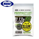 【東京マルイ】パーフェクトヒット バイオ0.12gBB(80...