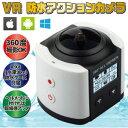 送料無料!!【パイナップル】360度 VR防水アクションカメラ Wi-Fi対応アンドロイド版【smtb-u】