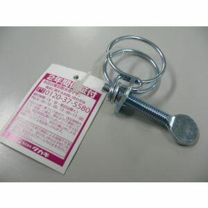 【タカギ takagi】ホースバンド低圧手締め 23-26裸