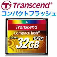 【トランセンド】【CF 32GB】TS3207GCF600 【600倍速 90MB/s】