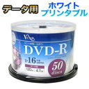 【VENUS(ヴィ-ナス・ビーナス)】VR47-16X50PW (DVD-R 16倍速50枚)