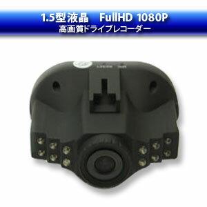 パイナップル ドライブ レコーダー モニター