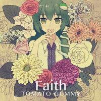 【トマト組】Faith