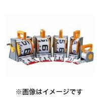 【ヤマヨ測定機YAMAYO】リボンロットケース付150E-220mR15B20M