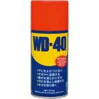 【エステー】超浸透性防錆潤滑剤 WD-40 9オンス 277ml