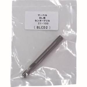 DIY・工具, その他  MARVEL BLCD2 BL