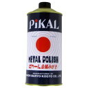 【日本磨料工業 PiKAL】ピカール液 500g 13100 液状金属磨き