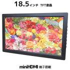 【パイナップル】デジタルフォトフレーム18.5インチ