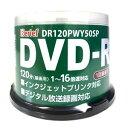 【Berietf】DR120PWY50SP DVD-R DVDR 4.7GB 16倍速50枚 CPRM対応(地デジ対応)