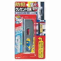 【ノムラテック】クレセントカバークレセント防具ブロンズN-2032