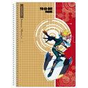 【ヒサゴ HISAGO】『遊☆戯☆王VRAINS』 スパイラルノート/プレイメーカー HG9394