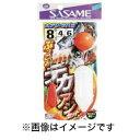 【ささめ針 SASAME】ささめ針 SASAME ぶっこみデカアジセット 8-4号 S-551