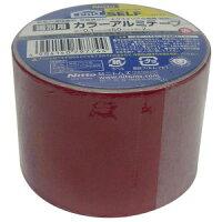 【ニトムズNitto】プロセルフ識別用アルミテープ赤50mmx2mJ3774