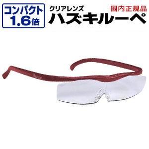 【ハズキ Hazuki Company ハズ...