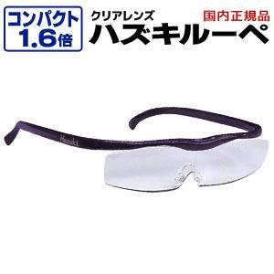 眼鏡・サングラス, 老眼鏡  Hazuki Company 1.6 Made in Japansmtb-u