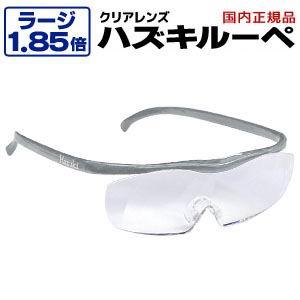 眼鏡・サングラス, 老眼鏡  Hazuki Company 1.85 Made in Japansmtb-u