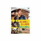 【エー・アール・シー ARC】ジュリアーノ・ジェンマ 続・荒野の1ドル銀貨 DVD MWX-007