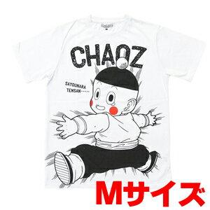 トップス, Tシャツ・カットソー 22813507 T M