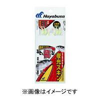 【ハヤブサHayabusa】ひとっ飛びオーロラ夜光スキン806号(ハリス1.5)HN100