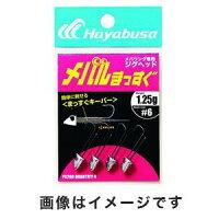 【ハヤブサHayabusa】フィナ(FINA)メバル専用ジグヘッドまっすぐ1.25g#8FS200