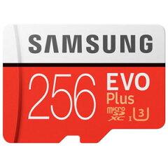 Samsung Evo Plus(256GB)MB-MC256GA
