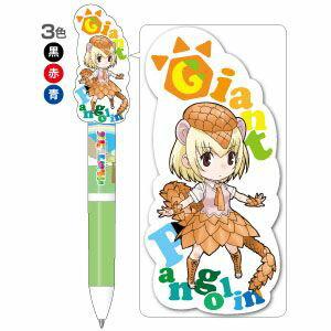 【ヒサゴ HISAGO】【予約】『けものフレンズ』3色ボールペン/オオセンザンコウ HH0275