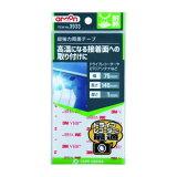 【エーモン AMON】エーモン 3933 超強力両面テープ