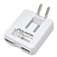 【プラタ】USB充電ACアダプター2ポート合計1000mAPSE認証