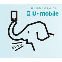【メール便3個まで対象商品】【U-mobile】SIM U-mobile通話プラス