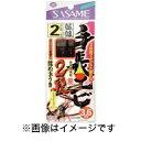 【ささめ針 SASAME】ささめ針 SASAME 【お買い得5個パック】 手長エビ沈め玉ウキ2段 2号 W-603