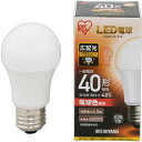 【アイリスオーヤマ IRIS】LED電球 E26 広配光 40形相当 電球色 LDA5L-G-4T5