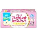 【江崎グリコ Glico】江崎グリコ Glico アイクレオ 赤ちゃんミルク 125ml×12本