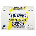 【大鵬薬品工業 TAIHO】大鵬薬品工業 TAIHO ソルマック5 50ml×8本