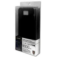 【ハイディスクHIDISC】ソーラーパネルLEDライト付き8000mAhハイパワーモバイルバッテリーMBSCF8000FTBK