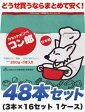 送料無料!!【東海】カセットコンロ用ボンベ コン郎 日本製 250g x 3本パック x 16パック (48本でのケース販売)【smtb-u】