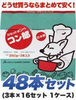 送料無料!!【東海】カセットコンロ用ボンベコン郎250g×48本1ケースセット【smtb-u】