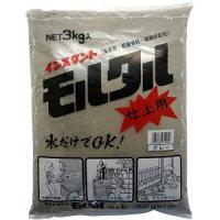【家庭化学工業】インスタントモルタル仕上用グレー3kg3590243000