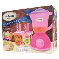 【ピーナッツ・クラブ】ホームメイドアイスキャンディーメーカーAN0353AA