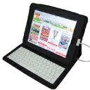 送料区分:小【iPhoneも対応!】iPad用ケース キーボード付き