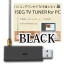 LT-DT306BK [ブラック]