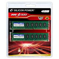 【メール便専用商品】お一人様一枚限定【シリコンパワー】DDR3-1333 PC3-10600 2GBx2枚 SP004GB...
