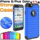 iphone6s カバー ケース iphone6s plus ケース 2重構造 ストーン ケース Gold Stone Case キラ……