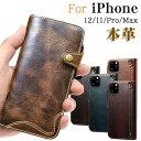 iPhone12 ケース 手帳型 本革 iPhone12 Pro ケース iPhone12 Mini ケース iPhone11 ケース iPh……
