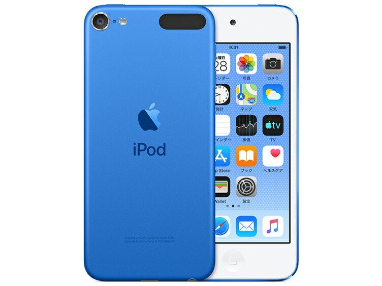 ポータブルオーディオプレーヤー, デジタルオーディオプレーヤー iPod touch(7)32GBMVHU2JAApple