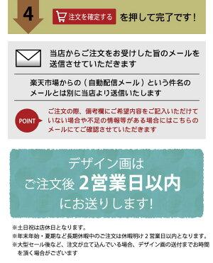 デザインサンプル注文手順03