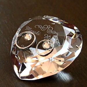 リングピロー 完成品(小)【ガラスの輝きが美しい】手作り ウエディング 結婚祝い 結婚式の指輪 ハート型の指輪置き