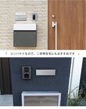 表札タイル【タイル表札】定礎新築祝い戸建て物件におすすめ!