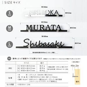 ステンレス表札LCSM-02-サイズ