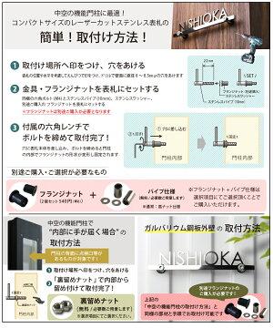 ステンレス表札LCSM-02-取付け(中空)