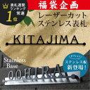 表札 ステンレス【まるでカフェ看板・おしゃれな切り文字】猫 ...